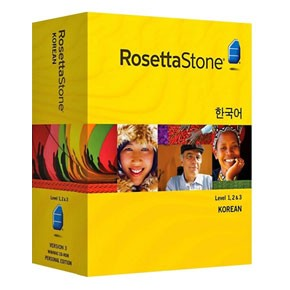 Rosetta Stone Korean Level 1, 2, 3 Set Key